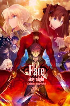 Fate/Stay Night : Unlimited Blade Works