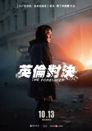 Streaming Movie The Foreigner (2017) Online