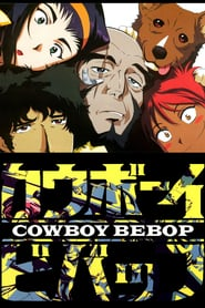 Cowboy Bebop streaming vf