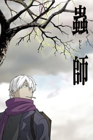Mushishi streaming vf