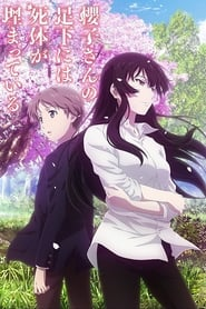Beautiful Bones: Sakurako's Investigation streaming vf