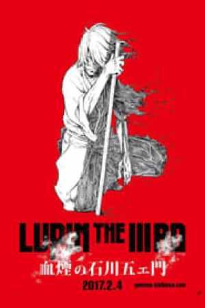Lupin the IIIrd: La traînée de sang d'Ishikawa Goemon