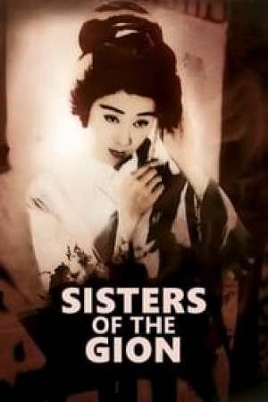 Les Sœurs de Gion