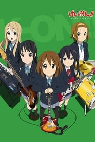 K-ON ! streaming vf
