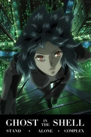 Ghost in the Shell : Stand Alone Complex streaming vf