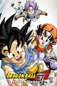 Dragon Ball GT streaming vf