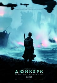 Watch Full Movie Online Dunkirk (2017)