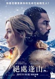 Watch Movie Online The Mountain Between Us (2017)