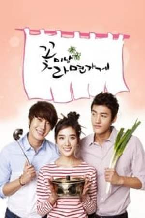 Flower Boy Ramyun Shop