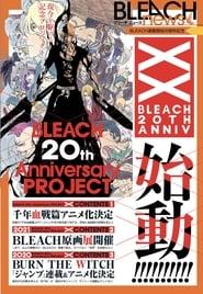 BLEACH 千年血戦篇 streaming vf