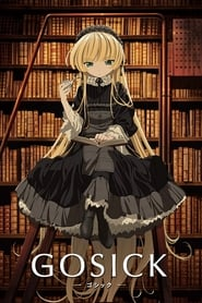Gosick streaming vf