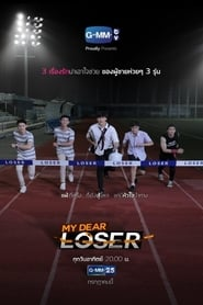 My Dear Loser รักไม่เอาถ่าน streaming vf