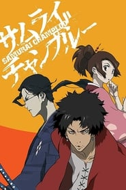 Samurai Champloo streaming vf