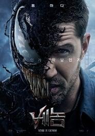 Watch and Download Movie Venom (2018)
