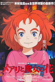 Streaming Full Movie Mary and the Witch's Flower (2017)