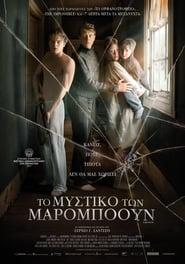 Watch Full Movie Marrowbone (2017)