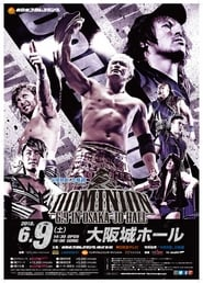 NJPW Dominion 6.9 in Osaka-Jo Hall streaming vf