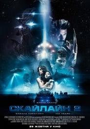 Streaming Movie Beyond Skyline (2017)