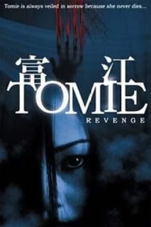 Tomie 7 Revenge