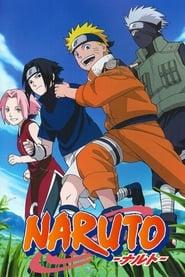 Naruto streaming vf