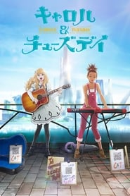 Carole and Tuesday streaming vf