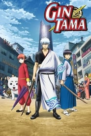 Gintama streaming vf