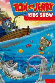 Tom et Jerry Kids streaming vf