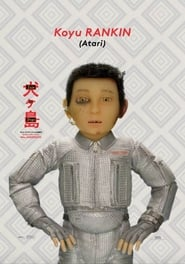Streaming Full Movie Isle of Dogs (2018)