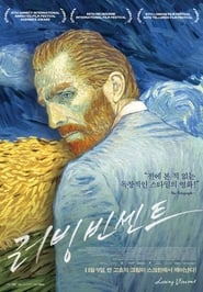 Watch Full Movie Online Loving Vincent (2017)