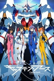 Captain Earth streaming vf