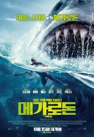 Streaming The Meg (2018) Full Movie