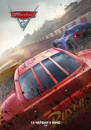 Watch Movie Online Cars 3 (2017)