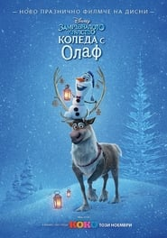 Streaming Full Movie Olaf's Frozen Adventure (2017)