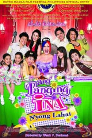Ang Tanging Ina N'yong Lahat