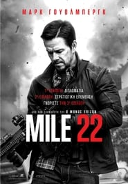 Streaming Movie Mile 22 (2018) Online