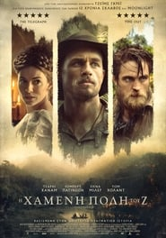Streaming Movie The Lost City of Z (2017) Online