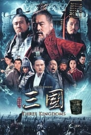 三国 streaming vf