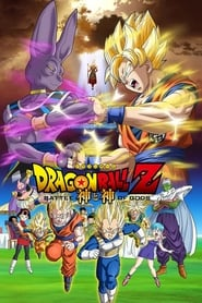 Dragon Ball Z - Battle of Gods streaming vf