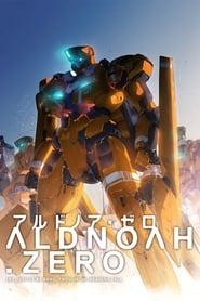 Aldnoah.Zero streaming vf