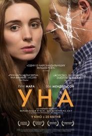 Streaming Full Movie Una (2016) Online