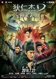 Watch Full Movie Detective Dee: The Four Heavenly Kings (2018)
