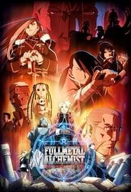 Fullmetal Alchemist: Brotherhood streaming vf