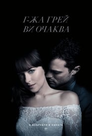 Streaming Fifty Shades Freed (2018) Full Movie Free
