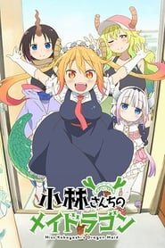 Kobayashi-San Chi No Maid Dragon streaming vf
