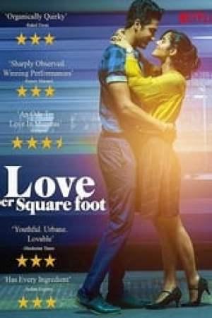 L'Amour au mètre-carré