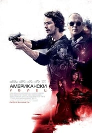 [Streaming] American Assassin (2017) Full Movie Free