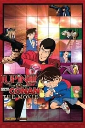 Lupin III vs Détective Conan : le film