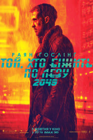 Streaming Movie Blade Runner 2049 (2017)