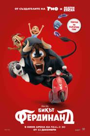 Watch Full Movie Online Ferdinand (2017)