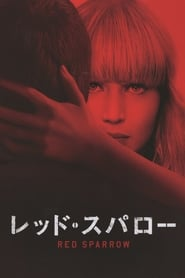 Streaming Red Sparrow (2018)